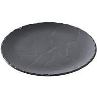 Revol Slate Pizza Pan